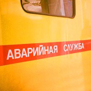 Аварийные службы Вурнар