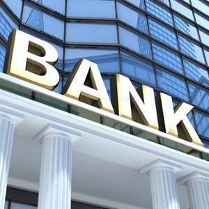 Банки Вурнар