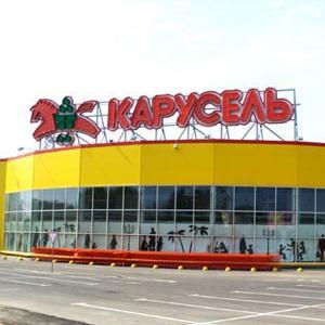 Гипермаркеты Вурнар