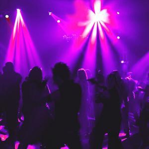Ночные клубы Вурнар