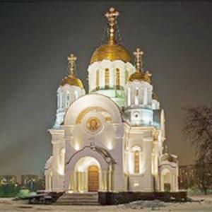 Религиозные учреждения Вурнар