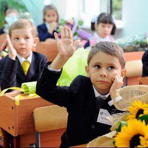 Школы Вурнар