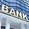 Банки в Вурнарах