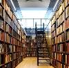 Библиотеки в Вурнарах