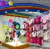 Детские магазины в Вурнарах