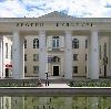 Дворцы и дома культуры в Вурнарах