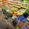 Магазины продуктов в Вурнарах