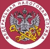 Налоговые инспекции, службы в Вурнарах