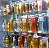 Парфюмерные магазины в Вурнарах