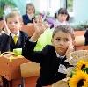 Школы в Вурнарах