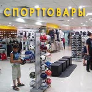 Спортивные магазины Вурнар